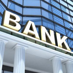Банки Кокуя