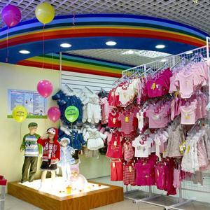 Детские магазины Кокуя