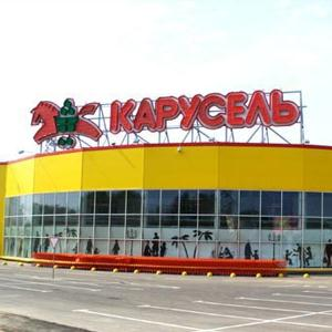 Гипермаркеты Кокуя