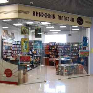 Книжные магазины Кокуя