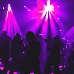 Ночные клубы Кокуя