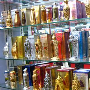 Парфюмерные магазины Кокуя