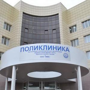 Поликлиники Кокуя