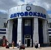 Автовокзалы в Кокуе