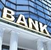 Банки в Кокуе