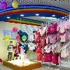 Детские магазины в Кокуе