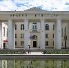 Дворцы и дома культуры в Кокуе