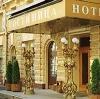 Гостиницы в Кокуе