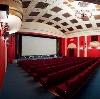 Кинотеатры в Кокуе