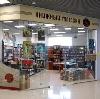 Книжные магазины в Кокуе