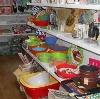 Магазины хозтоваров в Кокуе