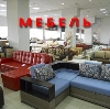 Магазины мебели в Кокуе