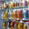 Парфюмерные магазины в Кокуе