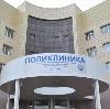 Поликлиники в Кокуе