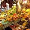 Рынки в Кокуе