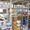 Строительные магазины в Кокуе