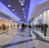 Торговые центры в Кокуе