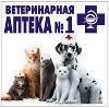 Ветеринарные аптеки в Кокуе