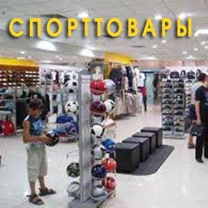 Спортивные магазины Кокуя