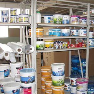 Строительные магазины Кокуя