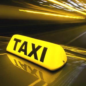 Такси Кокуя