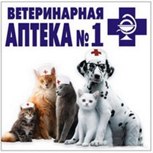 Ветеринарные аптеки Кокуя
